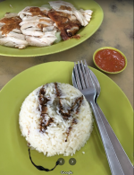 328 Chicken RIce